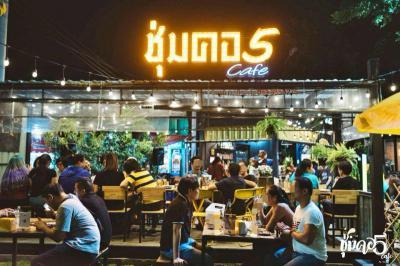 อาคารพาณิชย์ 550000 นนทบุรี ปากเกร็ด บางพูด